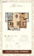 喜利达名苑3室2厅1卫117平方米户型图
