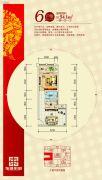 东成中心1室1厅1卫54平方米户型图