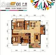 胜利雅苑3室2厅1卫118平方米户型图