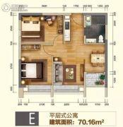 勤天汇2室2厅1卫70平方米户型图