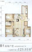 力鼎新城3室2厅2卫123平方米户型图