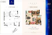 天立・凤凰唐城3室2厅2卫109平方米户型图