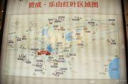 赞成乐山红叶交通图
