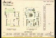 永意・山语城3室2厅2卫143--166平方米户型图