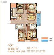 江山鼎4室2厅2卫138平方米户型图