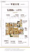 碧桂园・时代城5室2厅4卫253--263平方米户型图