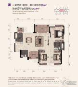 保利江上明珠畅园3室2厅2卫110--133平方米户型图