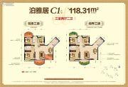 国博新城3室2厅2卫118平方米户型图