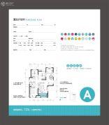 金辉C园3室2厅2卫123平方米户型图