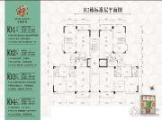 景新豪苑2室2厅2卫0平方米户型图