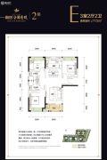 融创公园壹号3室2厅2卫115平方米户型图