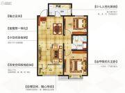永泰城2室2厅1卫84平方米户型图