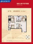 万达广场3室1厅3卫81平方米户型图