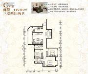 东景苑3室3厅2卫115平方米户型图