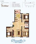 凡尔赛诗城3室1厅1卫0平方米户型图