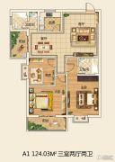 古楼银座二期3室2厅2卫124--125平方米户型图