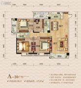 华鹏・中央公园4室2厅2卫172平方米户型图