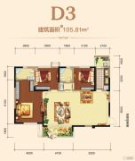 邦泰・铂仕公馆3室2厅2卫105平方米户型图