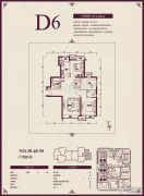 远洋城3室1厅2卫113平方米户型图