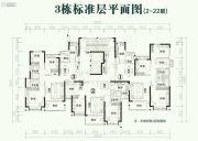 恒大翡翠华庭109--144平方米户型图