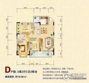 浯溪金苑3室2厅2卫112平方米户型图