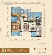 腾业・国王镇3室2厅2卫144平方米户型图