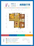 高铁新干线2室2厅1卫97平方米户型图