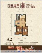 左岸・智慧城2室2厅1卫85平方米户型图