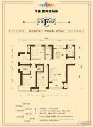 中建国际港4室2厅2卫158平方米户型图