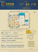其沿金诚3室2厅2卫125平方米户型图