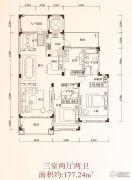中国铁建领秀城3室2厅2卫177平方米户型图
