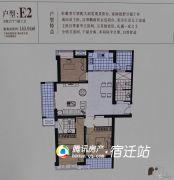 恒力・水木清华3室2厅1卫140平方米户型图