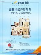碧桂园映象3室2厅2卫97平方米户型图