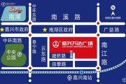 嘉兴万达广场交通图
