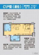 润兴公馆1室1厅1卫71平方米户型图