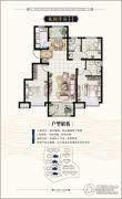 金日唐郡3室2厅2卫0平方米户型图