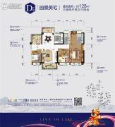 碧桂园珑誉花园3室2厅2卫128平方米户型图
