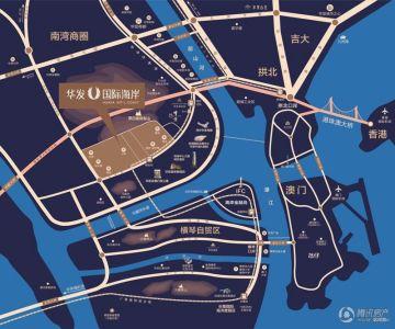 华发国际海岸
