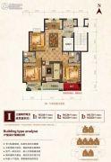 万光中央公园3室2厅2卫141--143平方米户型图