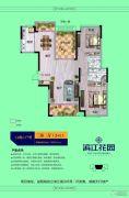 滨江花园3室2厅2卫105--115平方米户型图