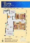 橄榄佳苑4室2厅2卫158平方米户型图