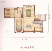 中梁温岭印象4室3厅3卫150平方米户型图