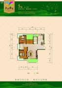 华晨・栗雨香堤2室2厅2卫125平方米户型图