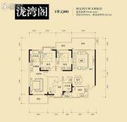 华商新外滩4室2厅2卫160平方米户型图