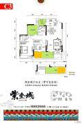 成中紫金城2室2厅2卫94--99平方米户型图