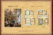 上海公馆5室2厅3卫180平方米户型图