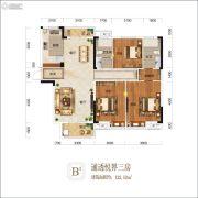金桥庭院3室2厅2卫122平方米户型图