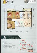 民鑫飞虎林居3室2厅2卫121--123平方米户型图