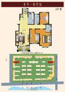 亚华桂竹园3室2厅2卫139平方米户型图