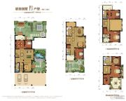 金昌启亚・白鹭金岸4室2厅4卫387--400平方米户型图
